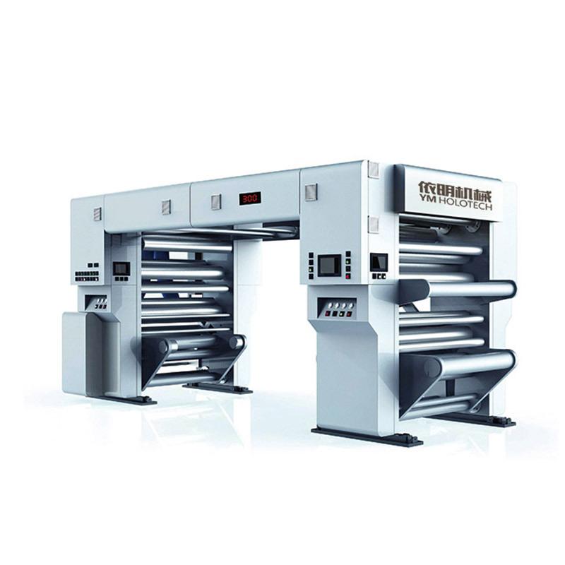 Solventfree lamination machine